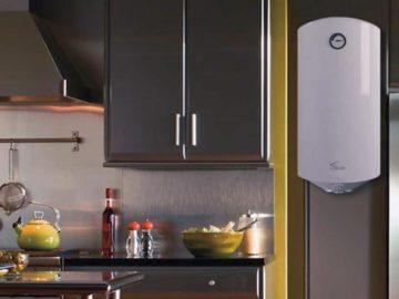 Накопительые газовые водонагреватели по низким ценам